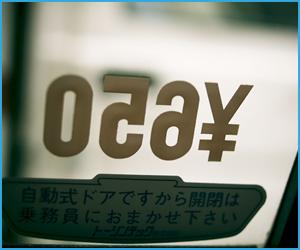 タクシードライバーの年収と給料