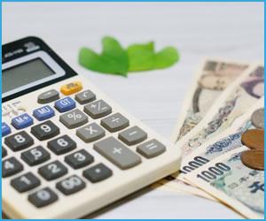 給料体系とその仕組みと計算